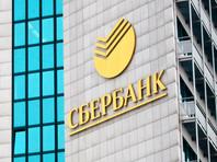 "Минфин и ЦБР разработали законопроект о выкупе доли регулятора в ""Сбербанке"" за счет ФНБ"