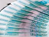 Инвестиции в криптовалюту, Китай, круизы, напечатанные дома: ЦБ предупредил о новых финансовых пирамидах