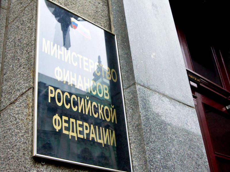 """Минфин """"успокоил"""" граждан, срочно забирающих вклады из банков"""