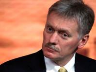 Налог в 13% вводится на постоянной основе, заявил пресс-секретарь главы государства Дмитрий Песков