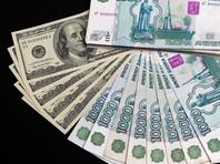 Курс рубля вновь упал под влиянием новостей о пандемии коронавируса: доллар поднялся до 75 рублей