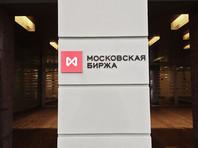 При открытии торгов на Московской бирже курс доллара вырос до 73 рублей, курс евро вырос на 5%, превысив 82 рубля