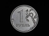 Теперь российский рубль на фоне пандемии коронавируса и срыва сделки ОПЕК признан самой неустойчивой валютой мира после мексиканского песо