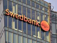 Swedbank оштрафован на 400 миллионов долларов у себя на родине за отмывание денег из России
