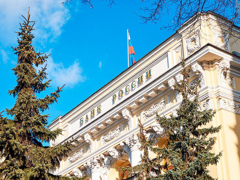 Банк России решил сохранить ключевую ставку на уровне 6% годовых после обвала рубля