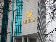 Сбербанк смоделировал три возможных сценария развития экономического кризиса в России на фоне распространения пандемии коронавируса