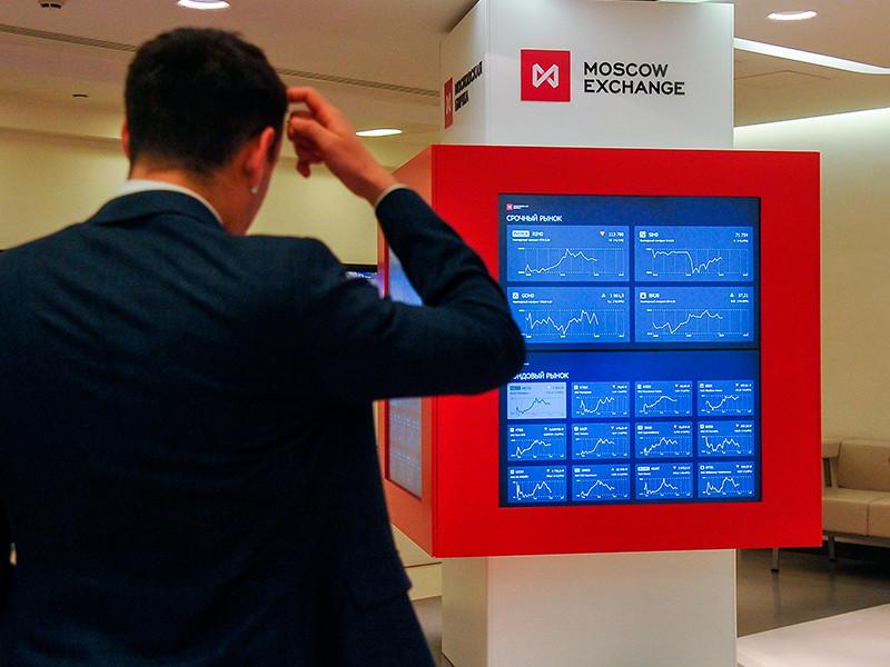 Аналитическое кредитное рейтинговое агентство предупредило о возможности финансового кризиса в России