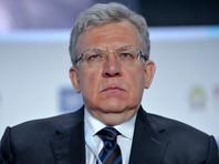 Кудрин допустил, что рост экономики России в 2020 году  будет около нуля