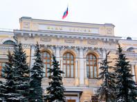 Когда цена упала ниже $25 за баррель, ЦБ начал проводить дополнительные интервенции по продаже валюты из своих резервов (для поддержки рубля). На прошлой неделе ЦБ ежедневно проводил такие интервенции на более чем 13 млрд рублей
