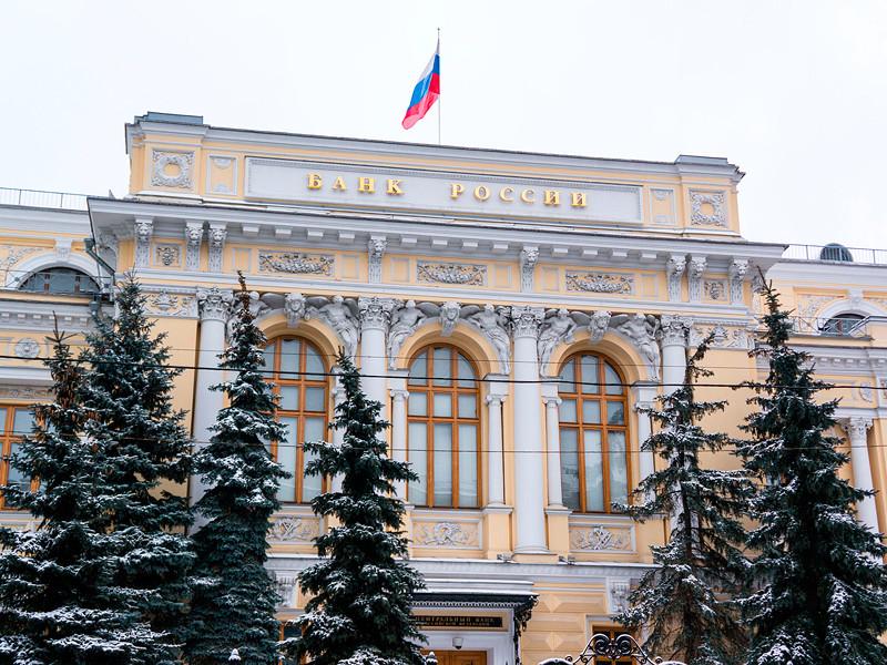 ЦБ РФ спрогнозировал значительный спад экономической активности в ближайшие месяцы