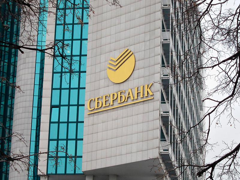 Правительство России приобрело пакет акций Сбербанка дешевле назначенной ранее цены из-за кризиса