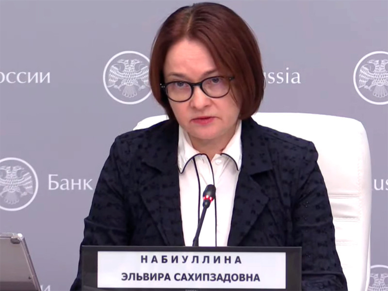 Набиуллина: политика «количественного смягчения» и «вертолетных денег» для России не годится