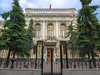 Статистика ЦБ показала практически полную остановку притока зарубежных инвестиций в Россию
