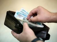 Падение реальных денежных доходов россиян по итогам 2020 года может стать максимальным за период с 2014 года
