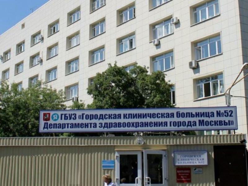 «Московский кредитный банк» поддержит больницу N52 в рамках акции «Поможем вместе», обеспечив врачей необходимой техникой и СИЗ