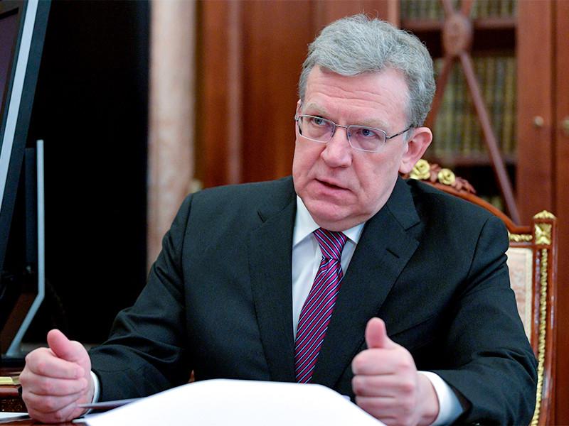 Кудрин пообещал спад российской экономики на 7-8% в текущем году