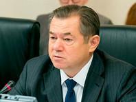 Центробанк призвал Минэкономики последить за языком Глазьева, обвинившего ЦБ в обвале рубля