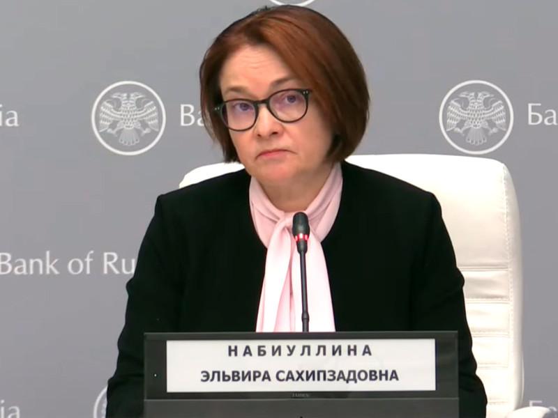 Набиуллина: Цена карантина в России — потери до 2% ВВП плюс совокупный эффект от простоя. Что будет с банками и кредитами населению