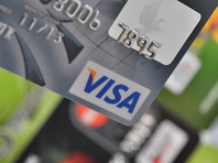 Таким образом они пытаются выяснить данные банковской карты или пароль из SMS, а также заставить человека самостоятельно осуществить платеж на сторонний счет. Для получения данных банковской карты мошенники также рассылают фишинговые письма со ссылками на поддельные или зараженные вирусом сайты