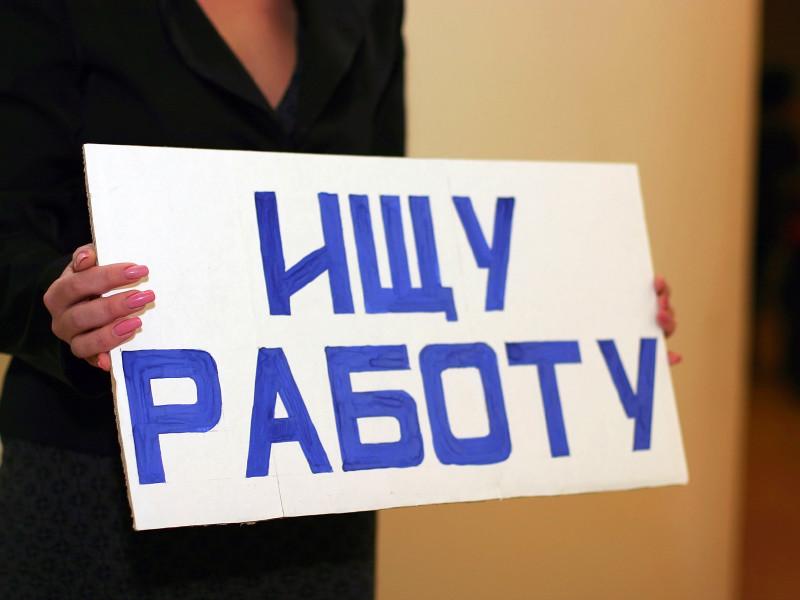 Из-за коронавируса около 1 млн москвичей рискуют потерять работу