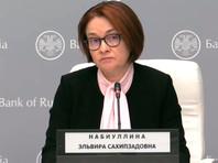 Глава ЦБ Эльвира Набиуллина завила на онлайн пресс-конференци, что один месяц карантина обойдется российской экономике порядка 1,5-2% ВВП в 2020 году, согласно базовому сценарию ЦБ, негативные эффекты будут сконцентрированы во II квартале