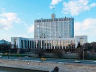 Правительство России приобрело у ЦБ пакет акций Сбербанка в четверг, 9 апреля. Об этом сообщил федеральный чиновник и подтвердили два источника, близкие к кабинету министров