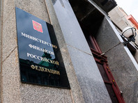 Минфин не планирует менять правила определения налогового резидентства для 2020 года