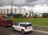 Прогноз Moody's: бедные регионы России после пандемии станут еще беднее, в Москву и Петербург будут уезжать еще активнее