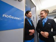 """14 мая авиакомпания начнет продажу билетов по 73 российским направлениям. При этом отмечается, что средний тариф этого летнего сезона будет """"почти в три раза ниже среднего тарифа летнего сезона 2019 года"""""""