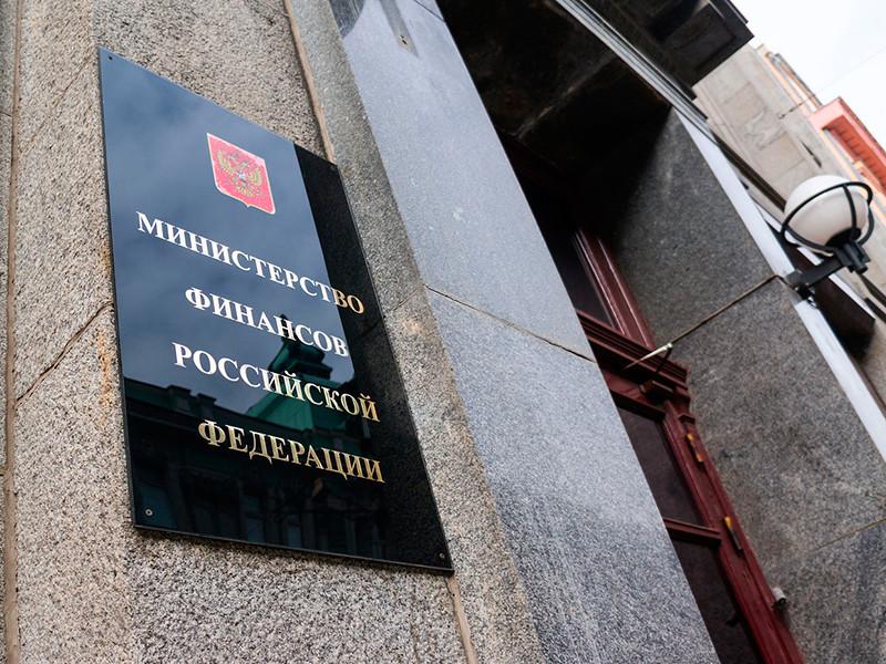 У российских миллиардеров и иностранных инвесторов могут возникнуть налоговые проблемы из-за пандемии