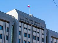 По данным Счетной палаты, трудноизвлекаемая нефть составляет 65% всех запасов РФ. Без ее учета нефти хватит на 20 лет добычи