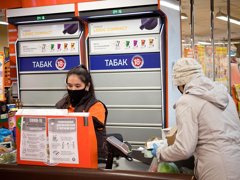 ЦБ сообщил об отказе 44% россиян от обычных покупок ради экономии