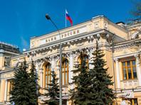 Центробанк ожидает падения российской экономики на 8%. В первом квартале, по предварительной оценке Росстата, ВВП страны вырос на 1,6%