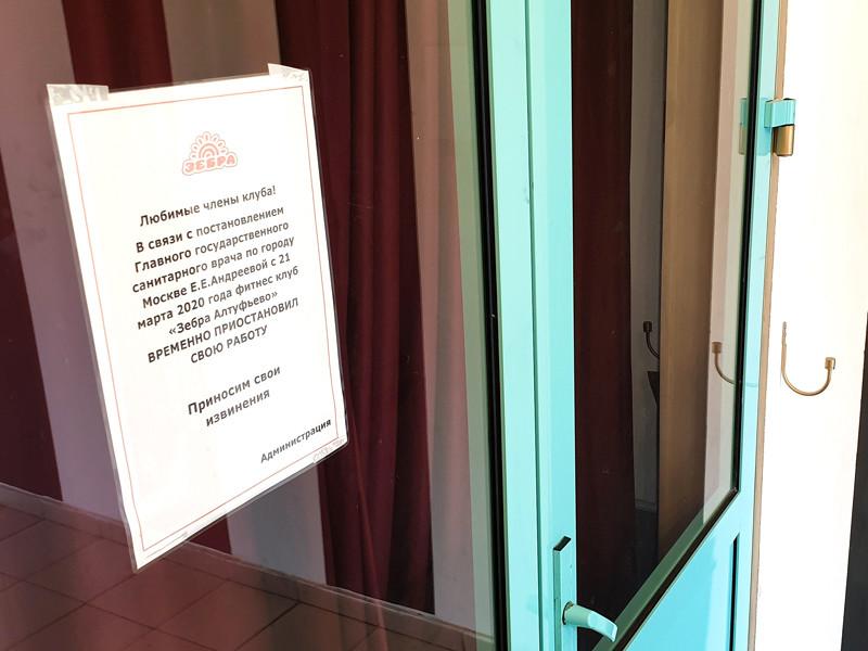 Каждая десятая компания в России находится на грани закрытия из-за самоизоляции