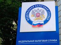 Кроме того, в ФНС планируется отправить письмо с предложением дать людям возможность добровольно признавать себя налоговыми резидентами, даже если они не провели в России необходимые для этого 183 дня