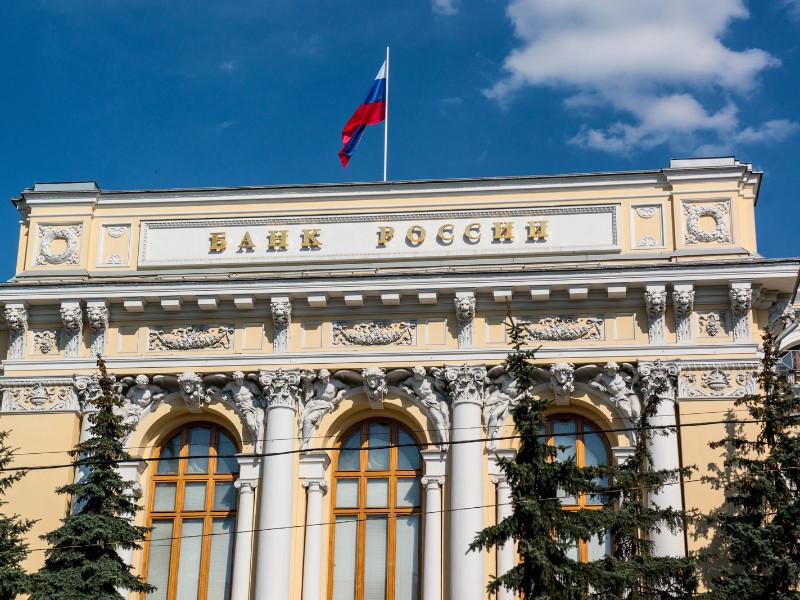 ЦБ снизил ключевую ставку до 4,5% на фоне укрепления рубля и оживления экономической деятельности