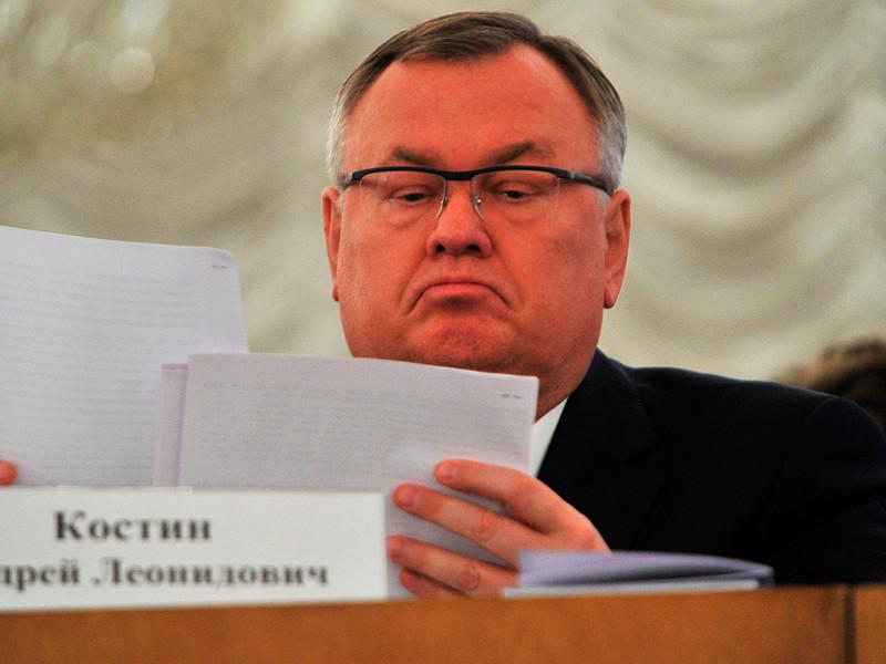 """Глава ВТБ Андрей Костин считает, что раздача денег населению - это """"просто проедание средств"""""""