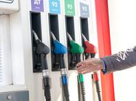 """Цена автомобильного бензина марки """"Премиум-95"""" (Аи-95) в среду достигла своего исторического максимума - 56,75 тыс. рублей за тонну"""