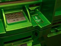 """""""Сбербанк"""" стал начислять комиссию в 1% на денежные переводы через банкоматы"""
