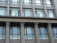 Минфин РФ сообщил размер дефицита бюджета по итогам января-мая