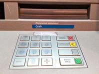 C 14 июня в России действует запрет так называемого банковского роуминга - комиссии банка за денежные переводы между счетами его клиентов-физлиц из разных регионов страны