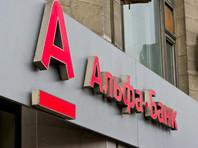 """""""Альфа-банк"""" подтвердил утечку данных нескольких десятков своих клиентов"""