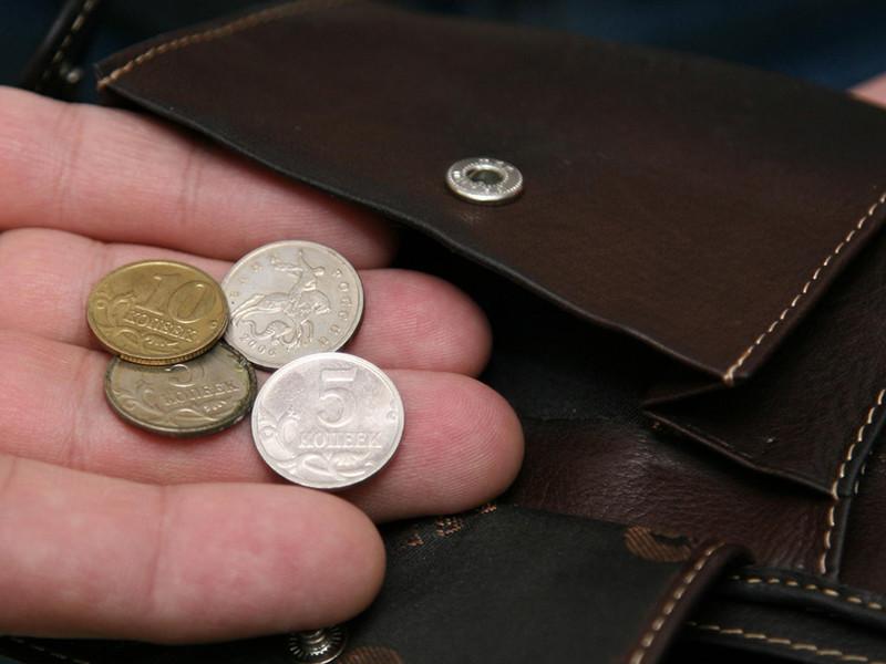 Росстат сообщил о падении реальных доходов россиян на 8%