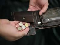 В 2019 году за чертой бедности при доходах меньше прожиточного минимума проживали почти 18 млн россиян (12,3% от населения страны)