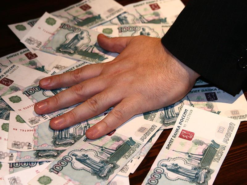 Денежные средства, законность получения которых невозможно доказать, будут конфисковывать и перечислять в Пенсионный фонд РФ