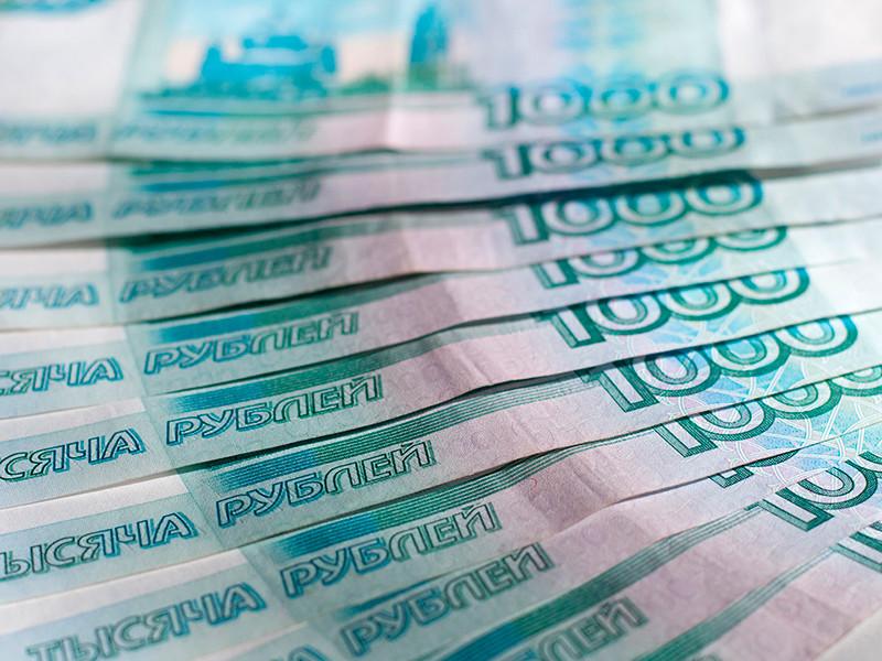 Росфинмониторинг начнет контролировать любые банковские операции с наличными от 600 тысяч рублей