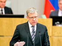 Кудрин заявил о застое в экономике РФ, пожалел о повышении налогов и рекомендовал властям решительнее бороться с кризисом