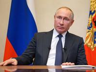25 марта президент России Владимир Путин в своем обращении к россиянам предложил установить налог за вывод дивидендов в офшоры в размере 15%