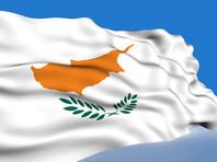 Россия разрывает соглашение о двойном налогообложении с Кипром