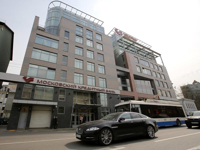 МКБ начал выдавать кредиты новым клиентам дистанционно